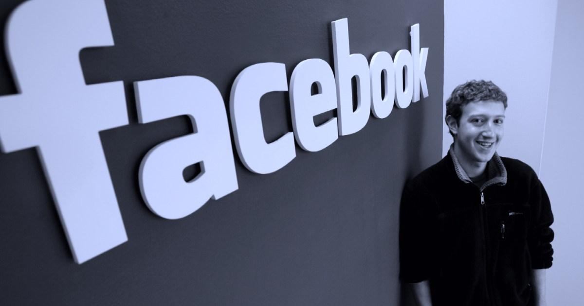 Friday Video: The Facebook Dilemma