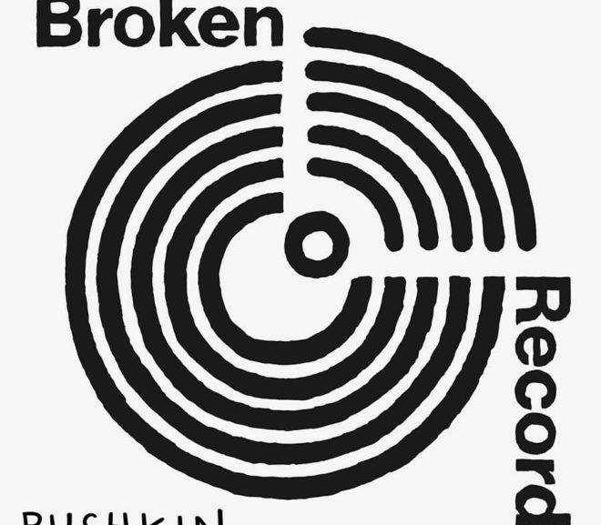 Broken Record: Jeff Goldblum Gets Jazzy